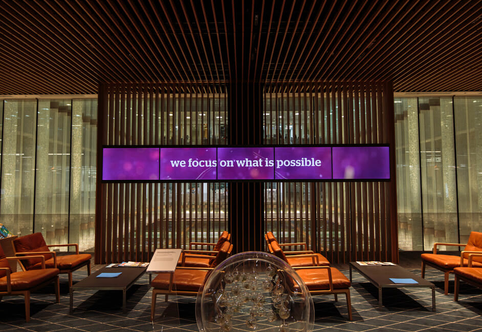Video wall in a reception area in a large company in London
